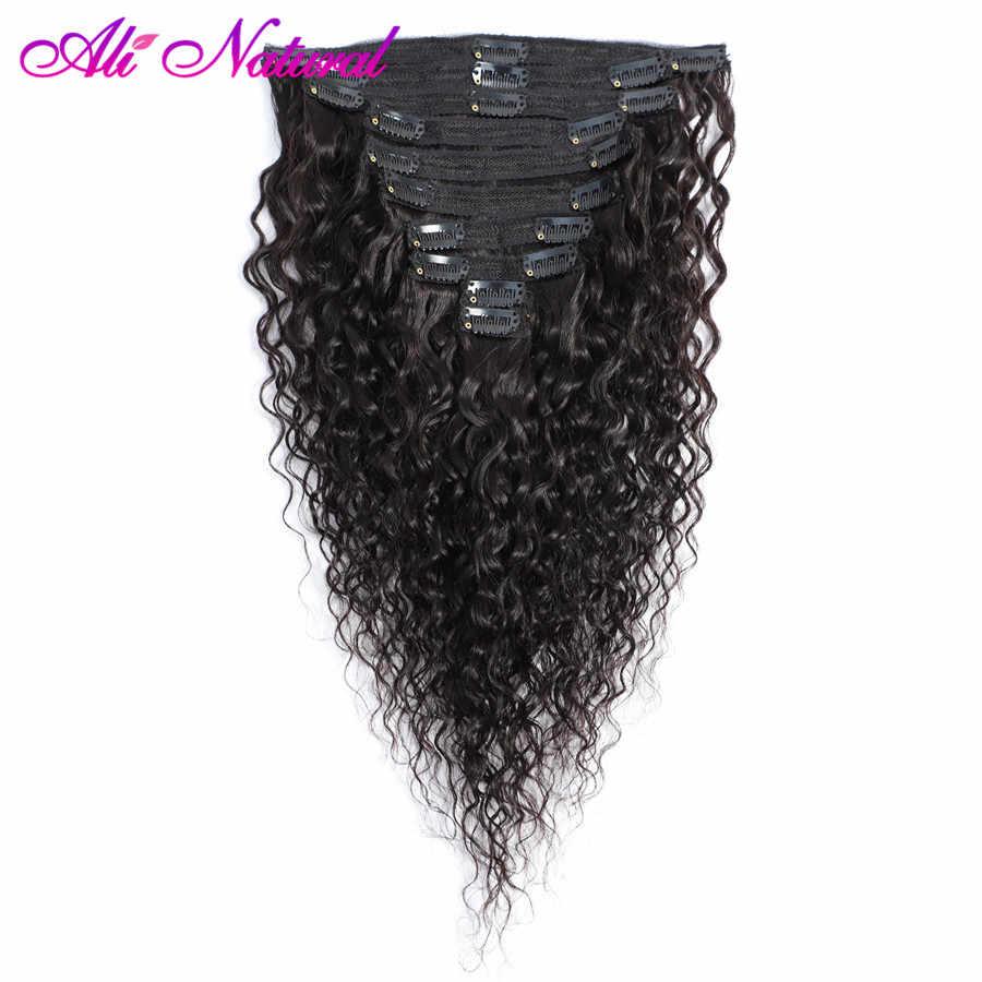 Clip brasileño en extensiones de cabello humano onda de agua 120 g/set 10 piezas de Color negro Natural no Remy 100% cabello humano envío Gratis