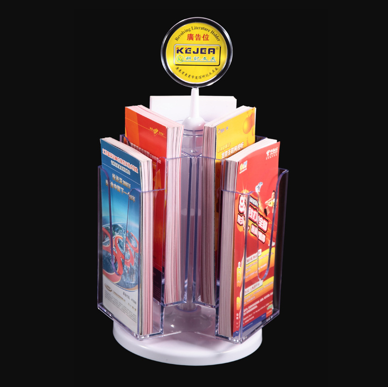 KEJEA K-282A Multi-functional Rotating Content Showing Stand Information Rack File Holder A4 Second Layer Six Grid