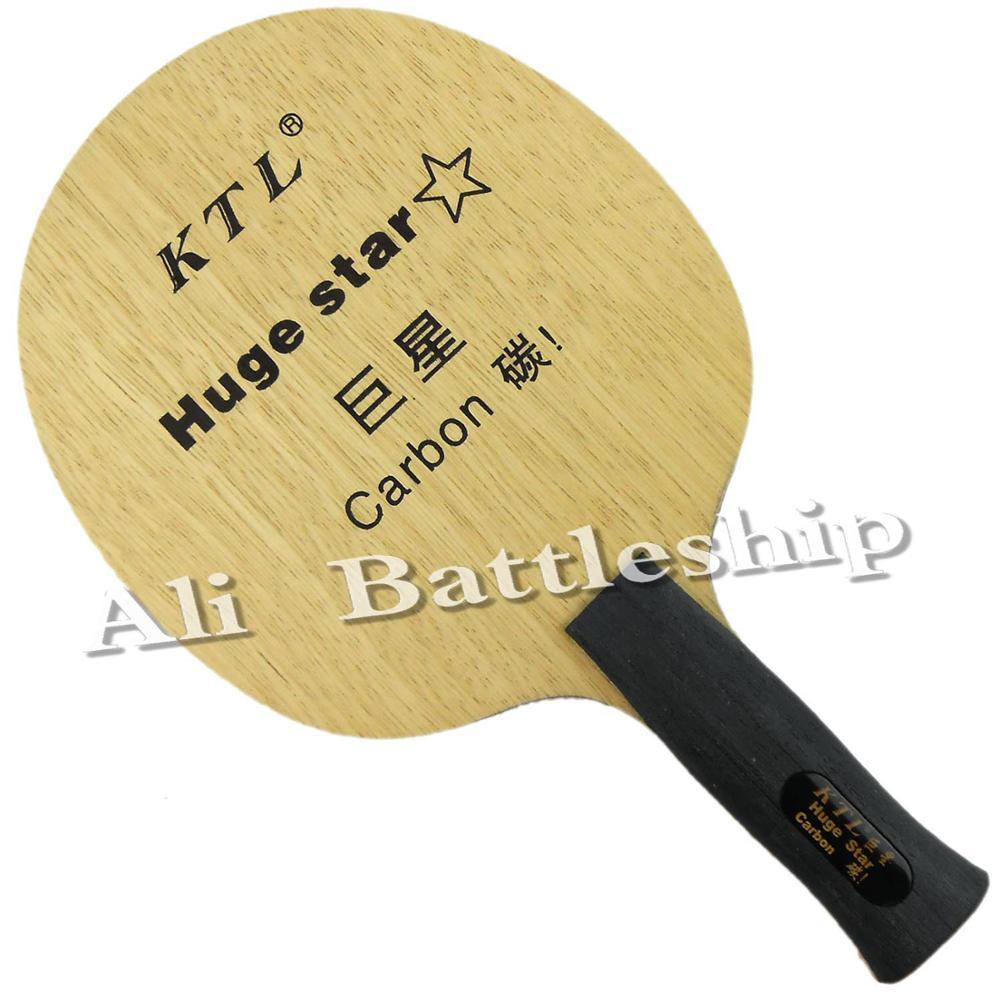 Original KTL Huge Star Table Tennis Blade For  Ping Pong Racket Anatomical Handle (AN)