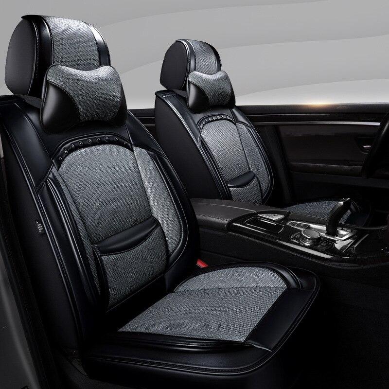18 Volkswagen новый стиль Lavida Sagitar Bora Jetta Polo Tiguan чехол для сиденья автомобиля лето только ледяной ротанговый стул подушка