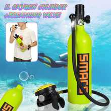 1L SMACO Scuba Oxygen Cylinder Air Tank Rotatable Diving Valve Respirator Snorkeling Breathing Diving Equipment