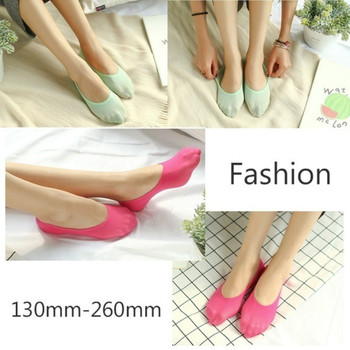 10 Pairs/pack Women Net Socks Short Soft Fashion Invisible Socks Brief Invisible Slippers Shallow Mouth No Show Ankle Socks