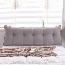 VESCOVO – grand appui-dos de lit, tête de lit longue, coussin de lit double pour lit double