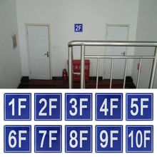 7.8 Inches Floor Number Signs Aluminum Building Floor Signs for 1F to 10F for School Office House Apartment House Hotel Hospital
