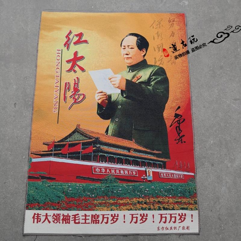 Coleção de bordados de seda, thangka retrato, brocado, suzhou bordado, vermelho nostálgico bordado, presidente mao