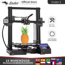 Ender 3 Kit de impresora 3D de gran tamaño, impresora Ender3/Ender 3X, potencia de impresión continua, Creality 3D