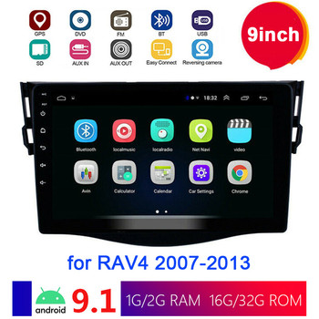 9 inch 2din Android 9.1 Car Multimedia Stereo Player For RAV4 Rav 4 2007 2008 2010 2011 2012 2013 GPS WIFI FM 4G OBD Autoradio image
