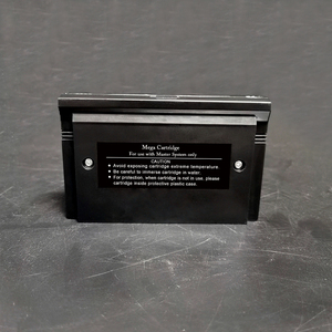 Image 2 - DIY 600 in 1 Master System Game Cartridge for USA EUR SEGA Master System Game Console Card