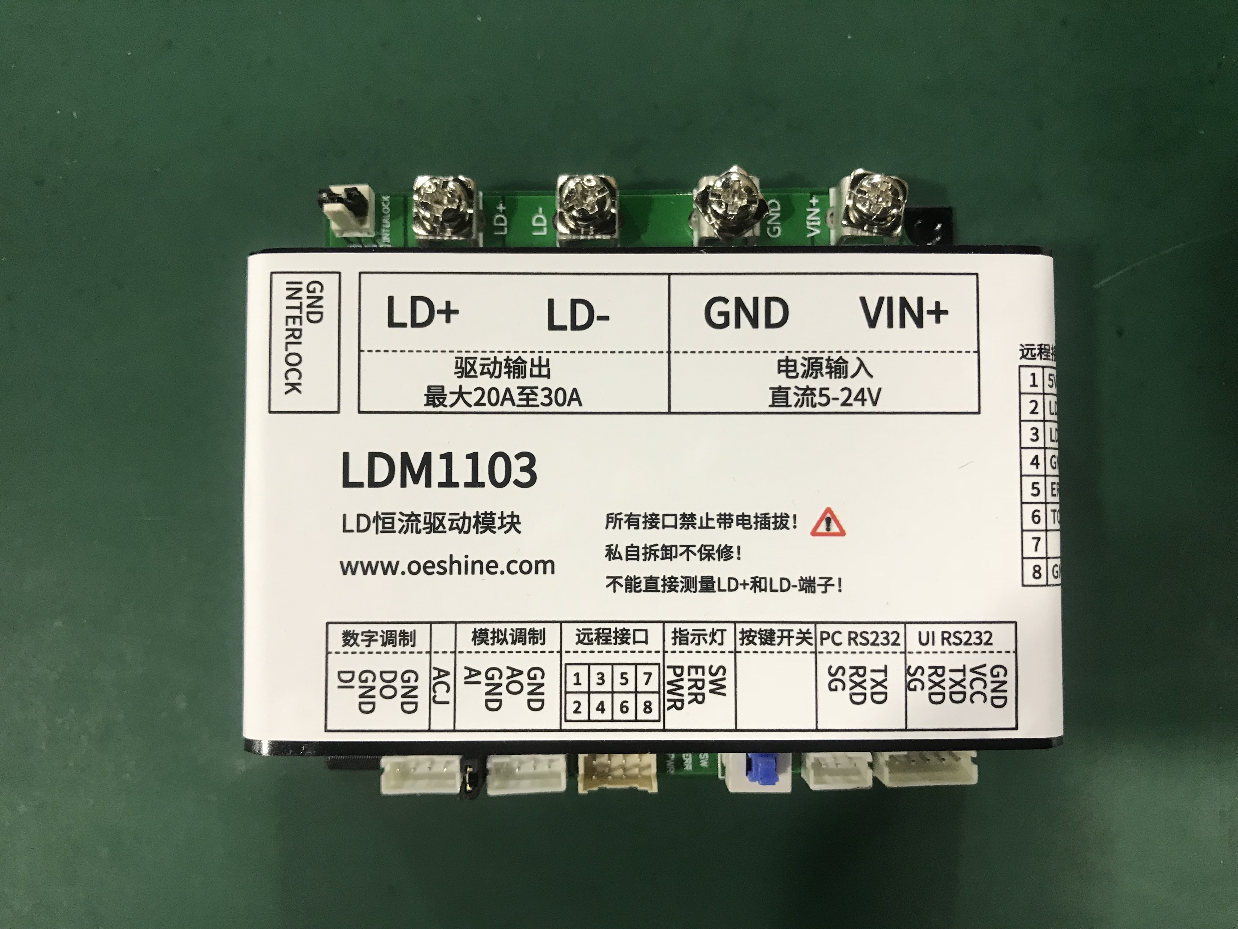 LDM1103 Semiconductor Diode Laser LD Constant Current Drive Module