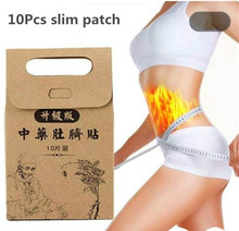 10PCS Traditional Chinese Medicine Slimming Navel Sticker Slim Patch Lose Weight Fat Burning White Slim Patch