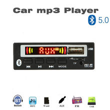 VICFINE MP3 WMA WAV Scheda di Decodifica 5V 12V Modulo Audio Senza Fili schermo a Colori AUX USB TF di FM Auto accessori Audio Modifica(China)