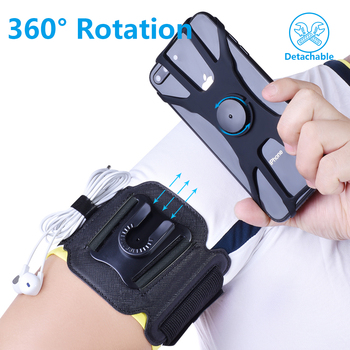 Removable rotating arm wrist strap sports mobile phone cover running bag riding