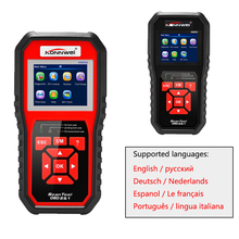 OBD 2 Auto Scanner Vehicle OBD2 Scanner Full OBD2 Car Diagnostics Tool Supports Multi-languages Universal OBD Engine Code Reader kw850 universal obd scanner auto diagnostic scanner full function car diagnosic car scanner engine code reader multi languages