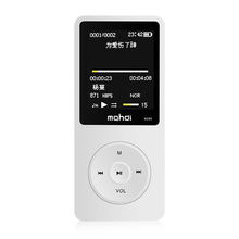 лучшая цена Sports Multi-Function Mp3 Lossless Hifi Music Mini Screen Recorder 8G External Player e-Book Reading Fm Radio Portable Sport Mp3