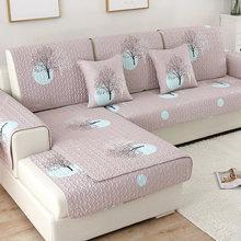 Four seasons universal sofa cushion, non-slip Nordic cotton fabric back towel all-inclusive cover