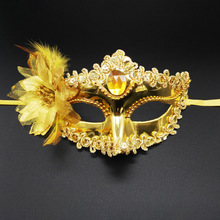 4 Pcs Women Sexy  Pointed Eye Face Masks Masquerade Prom Halloween Mardi Venetian Carnival Cool Fancy Costumes New