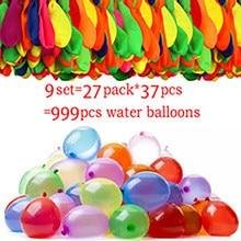 999 pçs balões de água para crianças meninos balões conjunto festa jogo de enchimento rápido balão 999 cachos para brinquedos de verão ao ar livre praia brinquedo