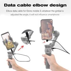 Image 5 - עבור DJI אוסמו נייד 3 כף יד Gimbal מייצב טעינת כבל 35CM מרפק USB מטען להתחבר חוט DJI אוסמו נייד אבזרים