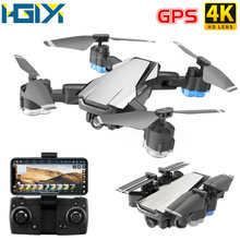Hgiyi G11 Gps Rc Drone 4K Hd Camera Quadcopter Optische Stroom Wifi Fpv Met 50 Keer Zoom Opvouwbare Helicopter professionele Drones(China)