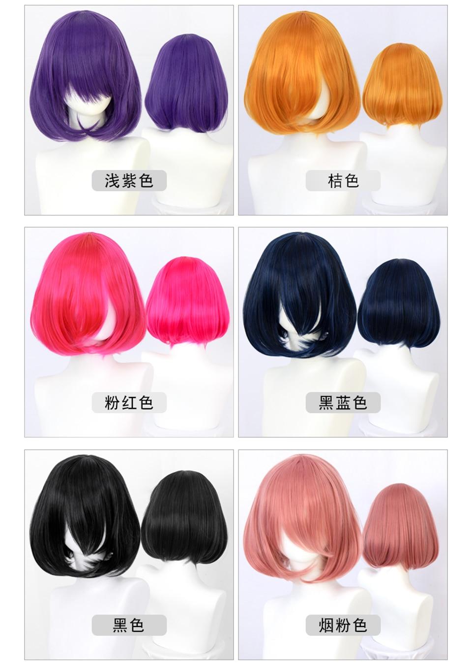 fivela com franja peruca sintética ombre 23