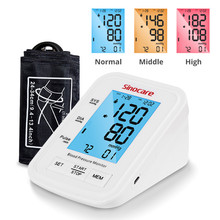 Sinocare 3-Color LCD Display Blood Pressure Monitor Upper Arm with Voice Automatic Digital Intelligent Blood Pressure Meter
