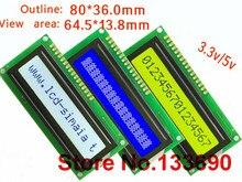 10 יח\חבילה 161 16X1 1601 16*1 אופי LCD מודול תצוגת LCM עם צהוב ירוק אפור FSTN HD44780/SPLC780D/KS0066 נהג IC