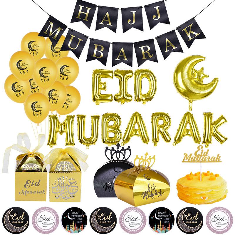 Рамадан кареем ИД Мубарак украшения al-fitr Рамадан Мубарак баннер шар хадж Мубарак флажки мусульманский ИД украшение для вечеринки