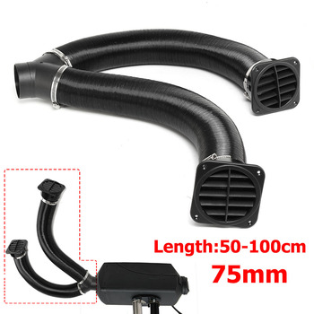 75mm Air Heater Ducting Pipe Hose Line Heater Air Vent Outlet Y Piece Connector For Diesel Parking Heater Replacement Kit