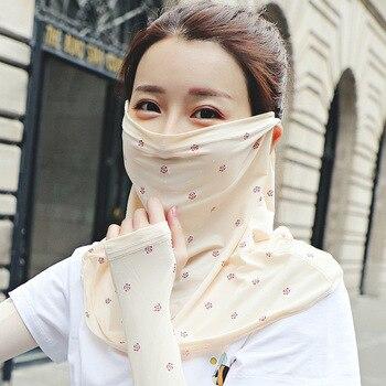 Summer Sunscreen Small Flower Face Mask Female Neck Protection Sunscreen Mask Full Face Anti-ultraviolet Sunscreen Female