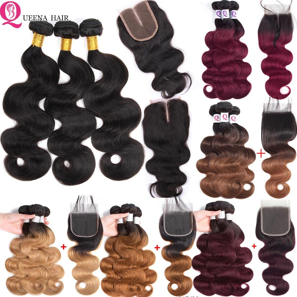 6x6 Bundles And Closure Ombre Body Wave Bundles With Closure Remy Peruvian Blonde 1B/27 1B/99J Human Hair 3 Bundles With Closure