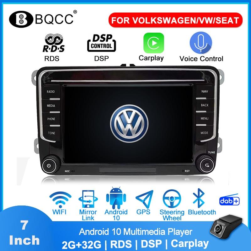 Автомагнитола 2 din для VW PASSAT B6 B7 Golf Android 10 мультимедийный плеер 7