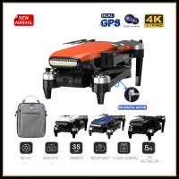 Cfly Glauben 2 GPS Drone 4K Sony Kamera 3-Achsen Gimbal 5KM FPV Abstand Optischen Fluss Ultraschall system VS ZINO PRO PLUS ZINO2