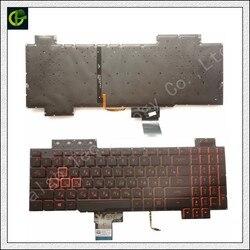 Rosyjski podświetlana klawiatura do asus TUF do gier FX505 FX505GD FX505GE FX505GM RU laptop w Zamienne klawiatury od Komputer i biuro na