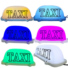 12 Color Transformations  taxi lamp car LED Top light 12V with Magnetic Base 3M Cigarette lighter plug line