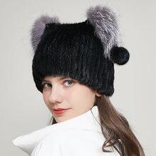 Женская шапка jkp из меха норки осень и зима с кошачьими ушками