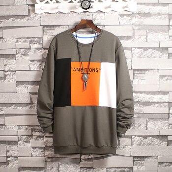 EL BARCO Spring Cotton Men Hoodies Stripe Sweatshirt Soft Streetwear Grey Male Tops Black Jackets Harajuku White Pullover Coats