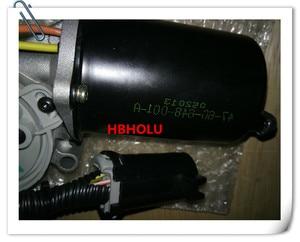 47-60-648-001A 1804030-SY Авто Коробка передач для автомобиля Мотор для Great Wall Haval Hover H3 H5 Wingle 3 WINGLE 5 GWM V240
