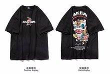 Hip Hop T Shirt Men Cool Lion Dance Printed T-shirt Streetwear Casual Short Sleeve Summer Tops