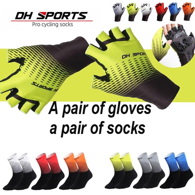 1 пара профессиональных перчаток для езды на велосипеде с полными пальцами, 1 пара носков для велоспорта, дышащие, анти-шок, MTB, велосипедные с...