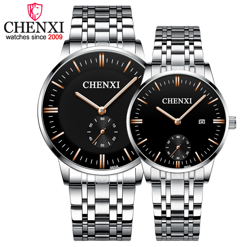 CHENXI Lover's Stainless Steel Waterproof Clock Date Wristwatches Women Fashion Quartz Watches For Men Watches Send Wife Gift