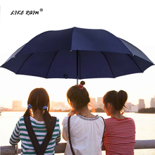 LIKE RAIN 1.3M Super Large Folding Umbrella Rain Female Windproof High Quality Men Business Big Outdoor UBY28
