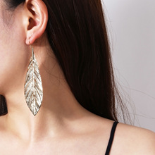 European and American Jewelry Fashion Personality Tide Joker Dangle Earrings Metal Leaves Exaggerated Long Big Earrings Women