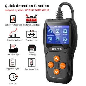 Image 2 - جهاز اختبار بطارية السيارة, أدوات بطارية 12 فولت للسيارة سريعة لشحن الكرنك