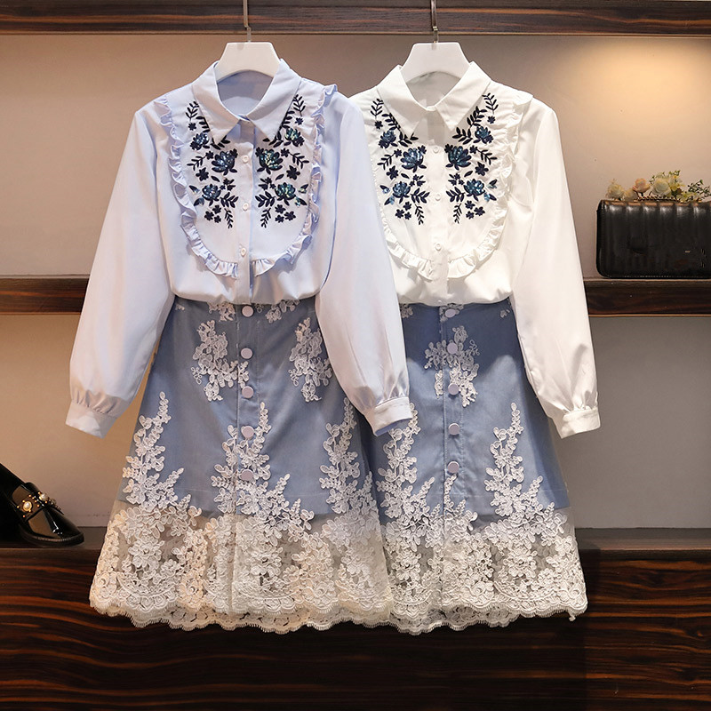 HAMALIEL Fashion Luxury Women Plus Size New 2 Piece Set Spring Ruffles Floral Embroidery Sequined Shirt + Lace A Line Skirt Set