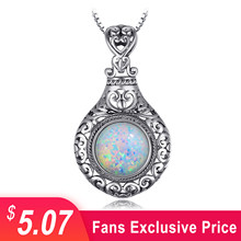 JewelryPalace Vintage 2.5ct Round Cabochon Created Opal Carving Heart Pendant Necklace 925 Sterling Silver Jewelry Without Chain