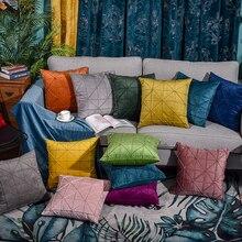 Funda de cojín moderna de terciopelo bordado geométrico enrejado sofá decorativo hogar Simple cojín almohada Sala dormitorio