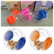 1 Pcs 12CM Run Crystal Ball Pet Supplies Pet Fitness Products