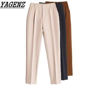 Image 1 - Pantalones harén informales para mujer, pantalón holgado hasta el tobillo, clásico, con cintura elástica, color negro, Camel y Beige, para primavera y verano