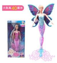 Muñeca de sirena de natación para niñas, juguete de ala de sirena clásica mágica con mariposa, 2020