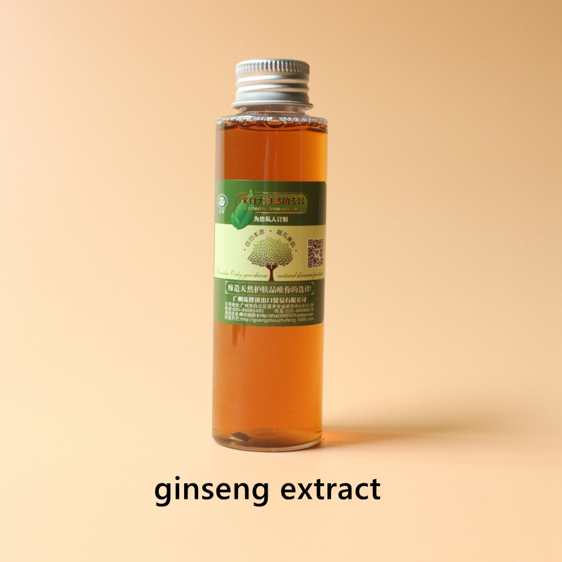 Купить с кэшбэком Hot Selling  ginseng extract quality Prevent skin relaxation, beauty, anti-agingPure natura